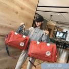 大容量旅行包 旅行包韓版短途潮耐用牛津布新品男女通用斜背包手提大容量旅行袋 快速出貨
