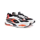PUMA RS-FAST 男款白紅黑三色運動慢跑鞋-NO.38056205