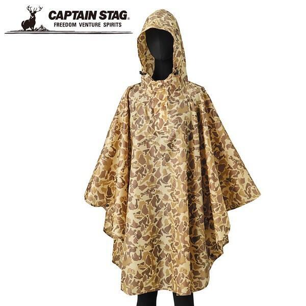 『VENUM旗艦店』Captain Stag 鹿牌 CS 斗篷雨衣 迷彩(附收納袋)  UX-2550