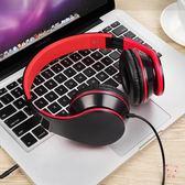 耳罩式耳機手機耳機 頭戴式電腦耳麥有線吃雞帶話筒游戲音樂通用(1件免運)