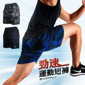 HODARLA 男勁速運動短褲(慢跑 路跑 台灣製 免運 ≡體院≡
