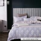3M專利+頂級天絲-床高35cm內可用-...