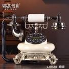 仿古歐式電話機復古家用時尚創意辦公有線固定古董電話機座機 樂活生活館