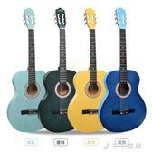 古典吉他39寸初學者學生男女入門新手練習吉它指彈樂器「千千女鞋」igo