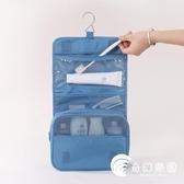 化妝包-旅行洗漱包小號女便攜帶大容量簡約韓國隨身化妝品收納化妝包-奇幻樂園