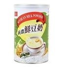 【康健生機】有機園--純濃鮮豆奶(500g)/罐
