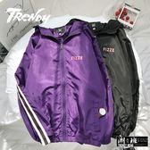 『潮段班』【HJ003086】韓版 FIZZE 簡約素面側邊線條夾克外套風衣外套