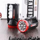 手電筒 超亮便攜強光充電家用防水戶外LED省電手提式 迷你照明燈【潮咖地帶】