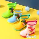 兒童雨鞋寶寶恐龍防滑防水雨靴女幼兒加絨四季水鞋【奇趣小屋】