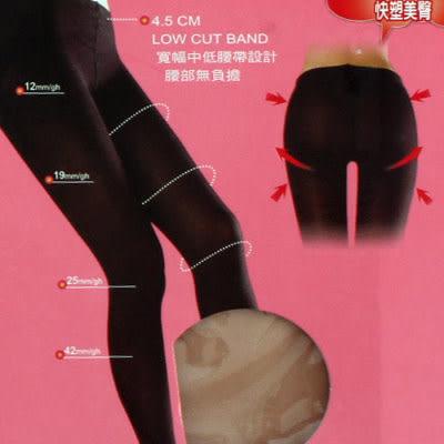 蒂巴蕾護理全彈性褲襪(膚)