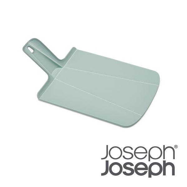 英國 Joseph Joseph 輕鬆放砧板 小-3色可選