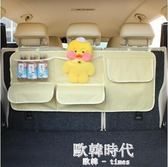 兩箱汽車SUV椅背置物袋座椅收納袋車載後排儲物袋後備箱掛袋網兜 歐韓時代.NMS