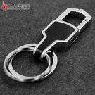 [Z-MO鈦鋼屋]雙環精緻鑰匙圈/皮革質感/皮帶扣/創意禮物推薦/單個價【KLAL030】
