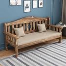 實木沙發組合全實木長椅新中式小戶型木質客廳現代簡約三人木沙發  一米陽光