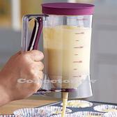 杯子蛋糕專用麵糊分配器 分液器 麵糊漏斗 batter dispenser 量杯