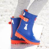 兒童雨鞋男女童寶寶中小童天然橡膠雨靴膠鞋幼兒小孩學生防滑水鞋 森活雜貨