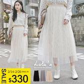 LULUS-L內裡波浪造型紗裙-3色  現【05030754】