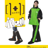 imitu [1+1]【JUMP】挺酷套裝休閒風雨衣+L001尼龍安全反光鞋套(黑綠_M~3XL_JP-R2)