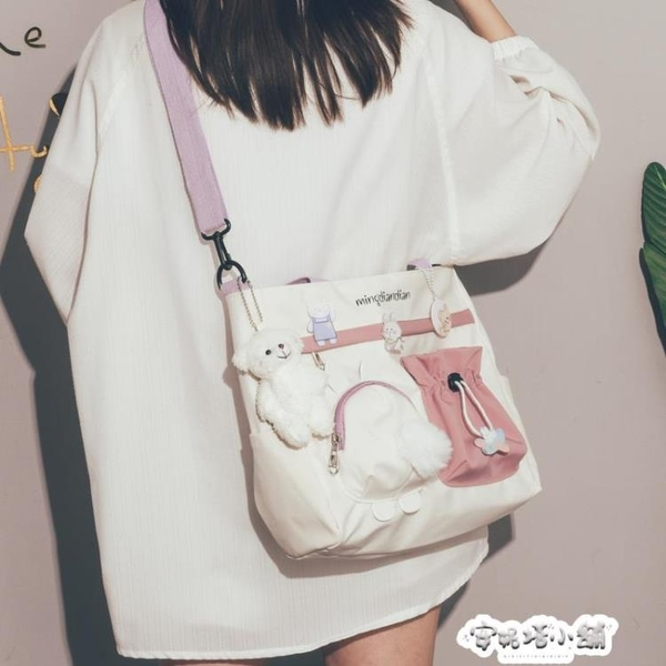 大容量帆布包ins韓風日韓側背包包新款潮百搭文藝學生單肩包 夏季特惠