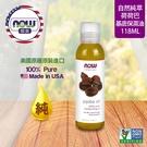 【NOW娜奧】Now Foods 純荷荷巴保濕油 118ml ~7717 ~現貨