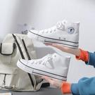 高筒鞋 回力女鞋2021新款夏季高幫帆布鞋女學生百搭小白鞋ins透氣板鞋潮