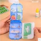 ►8格迷你收納盒 可折疊三段藥盒 便攜一...