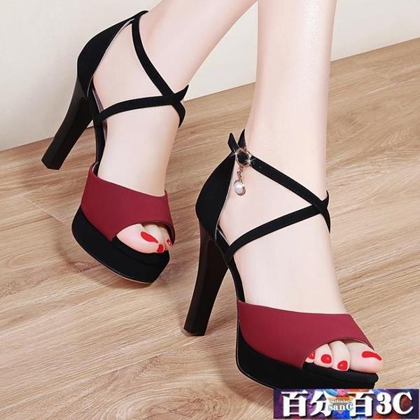 高跟涼鞋女2021夏季新款百搭性感磨砂高跟鞋細跟魚嘴一字扣女鞋 百分百