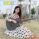 吉他初學者38寸41寸入門學生自學網紅男練習學生用十大品牌【齊心88】