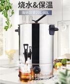 電熱燒水桶不銹鋼大容量開水桶保溫一體商用加熱桶食堂裝湯熱水桶CY『小淇嚴選』
