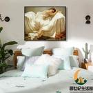 餐廳玄關墻面壁畫沙發背景墻畫臥室床頭畫掛畫客廳裝飾畫【創世紀生活館】