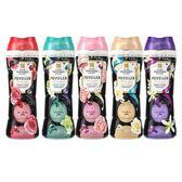 (特價) 日本P&G 衣物芳香顆粒 香香粒 375g/瓶 豪華升級版   (OS小舖)