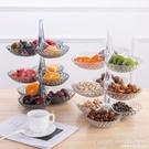 精品多層塑料水果盤北歐風點心盤糖果干果盤零食蛋糕甜品盤可疊加 YYJ