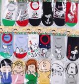 韓國襪子 史奴比 矽膠防滑隱形襪 SNOOPY 船型襪 短襪