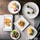 西餐盤創意西餐盤子牛排北歐餐具網紅陶瓷 ins風日式家用菜盤子早餐碟子 智慧e家