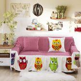 純棉加厚帆布沙發套全包全棉沙發罩全蓋布藝巾墊三人定做卡通可愛