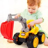 快速出貨-兒童玩具車沙灘滑行挖土機工程車寶寶小汽車挖掘機 男孩玩具套裝
