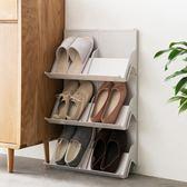 金豬迎新 懶角落可疊加鞋架簡易鞋托家用經濟型塑料鞋子收納架2只裝65446