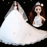 芭比娃娃芭比娃娃套裝超大45公分婚紗大裙擺拖尾兒童女孩公主新娘玩具新年禮物