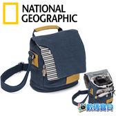 National Geographic MC2250 國家地理 地中海系列 MC 2250 小型托特包 / 相機包  DSLR一機一鏡【正成公司貨】