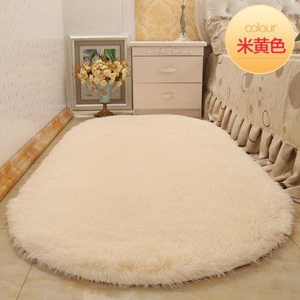 橢圓形滿鋪地墊客廳茶幾房間床邊小地毯【聚寶屋】