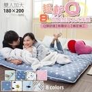 雙人床墊 超軟Q加長加厚8公分日式床墊-...