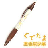 蛋黃哥原子筆 總匯造型棕色筆身黑色原子筆 [喜愛屋]