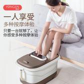 泡腳機足浴盆器全自動洗腳盆電動按摩加熱泡腳桶雙人家用足療機恒溫LX 220v 【四月上新】