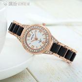 牌手錶女簡約防水手鏈表女款石英表時尚女士手錶 「繽紛創意家居」