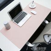 滑鼠墊超大大號桌墊電腦墊鍵盤墊辦公寫字台書桌桌面墊子加厚定制MBS『潮流世家』