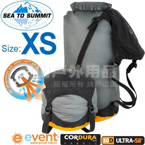 Sea to Summit AUCDS_XS 30D輕量可壓縮透氣收納袋 eVent布料/防水袋/潛水防潮袋/泛舟戲水