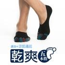 瑪榭 乾爽高腳背隱形五趾襪-C01撞色-顏色隨機 (25-27CM) MS-21874