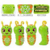 靈蟲糖寶玩具故事機兒童早教兒童生日節禮物寶寶玩具HTCC【購物節限時優惠】