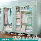 衣櫃簡易布衣櫃鋼管加粗加固加厚組裝雙人不...