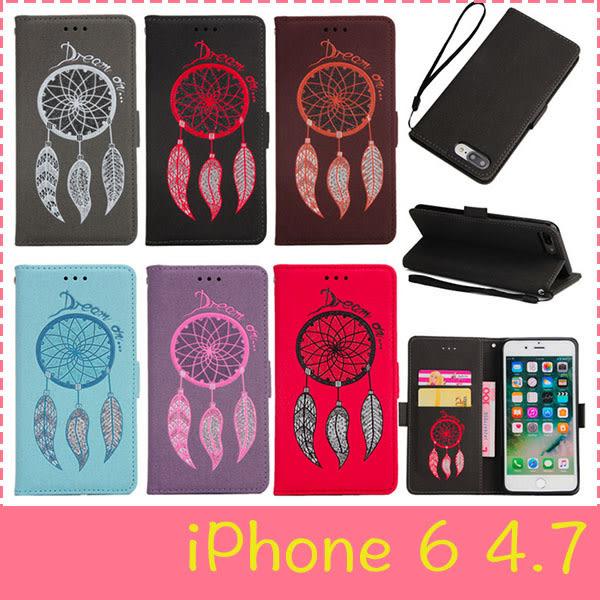 【萌萌噠】iPhone 6/6S (4.7吋)  閃粉磨砂 風鈴花 羽毛保護套 插卡掛繩全包軟殼 手機側翻皮套